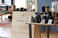 【イベント情報!】コーヒーフェアと見学会 - Bd-home style