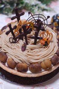 10月のお菓子教室応用クラスのレッスン内容『ハロウィン マロンパイ』 - 恋するお菓子
