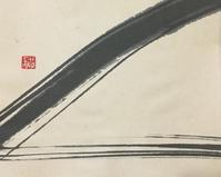 冷んやり晴れ(^_^;          「人」 - 筆文字・商業書道・今日の一文字・書画作品<札幌描き屋工山>