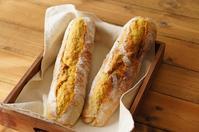 ロティ・オラン堀田シェフの『パン塾①』講習会に参加してきました! - choco cafe*パン教室