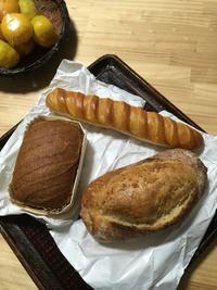 『京都のどまんなか、新規オープンのパリのパン屋!』 - NabeQuest(nabe探求)