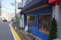 TORAU東京都目黒区八雲/ダイニングカフェ 雑貨 - 「趣味はウォーキングでは無い」