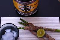 さつま寿 - 地酒焼酎 岩井寿商店 Delicious Life!!