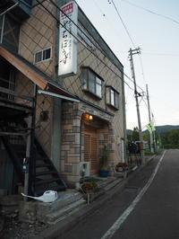 2018.08.17 清水沢のやちぼうずで一杯 北海道一周73 - ジムニーとピカソ(カプチーノ、A4とスカルペル)で旅に出よう