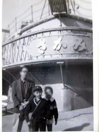 【横須賀歩き】56年前の三笠公園と記念艦三笠のつづき - お散歩アルバム・・春うらら