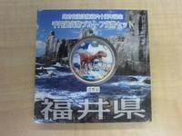 記念貨幣の買取なら大吉高松店(香川県高松市) - 大吉高松店-店長ブログ