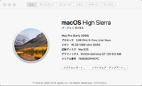 2018/10/17MacPro2009をHighSierraに! - shindoのブログ