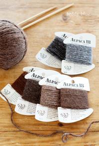 lovely Alpaca yarn 可愛いアルパカの毛糸 - teddy blue