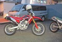 マー君号 CRF250LからのGSX-R1000♪・・・でお休みのお知らせ・・・(笑) - バイクパーツ買取・販売&バイクバッテリーのフロントロウ!