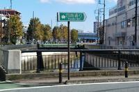 上新田橋・練馬主要区道2号線「四商通り」起点 - Fire and forget