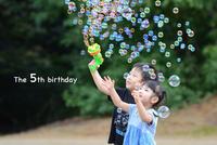 ムラタフォトスの誕生日写真 - 酎ハイとわたし