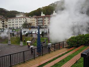 北海道登別温泉 -