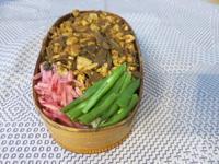 10月17日(水)ごぼうの雷豆腐 - 毎日やさい弁当