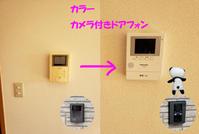白黒からカラーへ - 西村電気商会 東近江市 元気に電気!