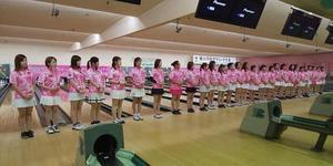 たけうちクリニックピンクリボントーナメント大会☆ - 森彩奈江 P★LEAGUEオフィシャルブログ
