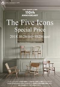 "カール・ハンセン&サン ""THE FIVE ICONS special price"" のご案内 - Y's DAY DIARY"