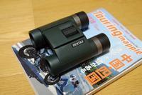 10月6日富山/新潟2泊3日ツーリング - Photographs in Asia (V-SRTOM650ABSで走る Discover Japan 53.0)