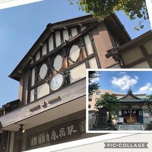 秋麗の上京 芸術の秋編~♪ - アトリエノアブログ*ひなたでココア*アップリケバッグ作ってます♪♪♪