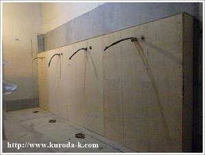 只今、1階のトイレ改修でライニング工事中!八王子市・某保健福祉センター - 黒田工務店日記