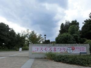 【壱】片道25キロの初秋眺めるプチプチツー? -