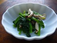 青菜とキノコのナムル風煮びたし - LEAFLabo