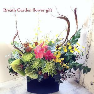 お祝いのお花と夜レッスン - 花雑貨店 Breath Garden *kiko's  diary*