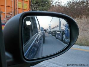大渋滞 - 黒い森の白いくまさん