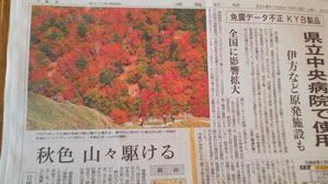 10月18日(木) 薄曇りの昼前。 - つるぎさん山小屋日記