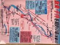 阪東・子持冬期釣り場、10月1日から始まっています。 - Little money&Bignature