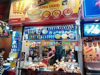 阿媽豆腐花專門店@旺角 - 香港貧乏旅日記 時々レスリー・チャン