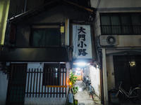 名古屋 / 大門小路 - キモいダぁ~Xの戦艦ポチョムキン