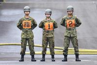自衛消防自衛隊東立川駐屯地女子隊 - 立川のいまはここ