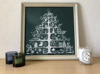 クロスステッチのクリスマスツリー - いつかの空