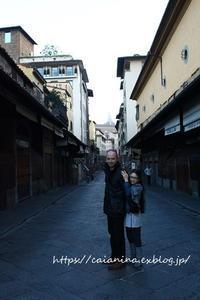 11歳になりました! - 日本、フィレンツェ生活日記