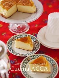 しっとり、ふんわり♪ジャパニーズ・チーズケーキ - Cucina ACCA