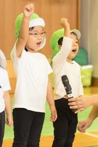 【西新宿】第9回・ルーチェ保育園西新宿運動会 - ルーチェ保育園ブログ  ● ルーチェのこと ●