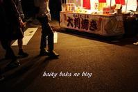 祭り - ハイキー馬鹿のブログ~ときどきローキー~