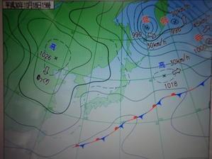 天気図 - 高峰温泉の四季の移り変わりを写真と一言コメントで楽しんでください。