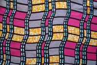 Awaさんのセネガル土産・アフリカンプリントのラップスカート - ケチケチ贅沢日記