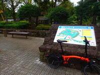 【ブロンプトンで】狭山池公園の桜とカメムシ君【お散歩サイクリング】 - カルマックス タジマ -自転車屋さんの スタッフ ブログ