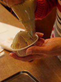 和栗のモンブラン - Baking Daily@TM5