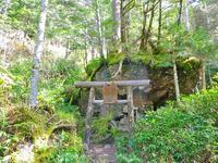 もう一つの秀綱神社の、歴史探索ツアー~。 - 乗鞍高原カフェ&バー スプリングバンクの日記②