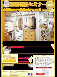 【お知らせ】大掃除はしません - ひまづくり日記