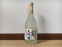 (京都)松竹梅 山廃 大吟醸 / Shochikubai Yamahai Daiginjo - Macと日本酒とGISのブログ
