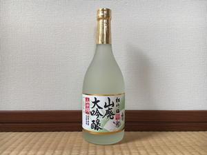 Macと日本酒とGISのブログ
