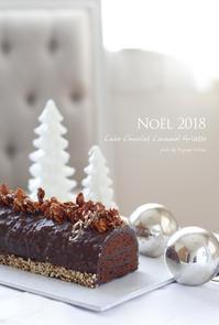 ケック・ショコラ・キャラメル・グリゼットゥ - フランス菓子教室 Paysage Calme