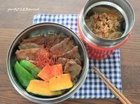 焼き肉弁当&肉みそ汁 - 男子高校生のお弁当
