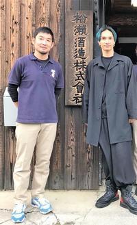酒サムライ。橘ケンチ氏来社☆ - 松の司 蔵元ブログ