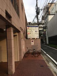 小料理   すず - 福岡の美味しい楽しい食べ歩き日記
