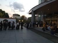 さぁ幕開け、京都会場「藤田嗣治展」 - MOTTAINAIクラフトあまた 京都たより